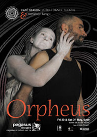 Orpheus Poster